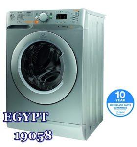 توكيل غسالات اندست في مصر